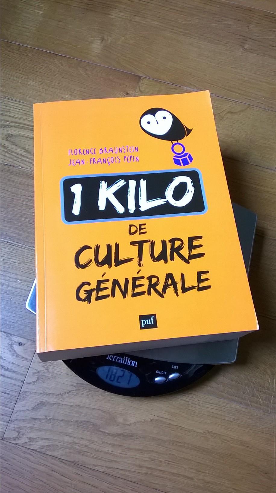 Culture generale niveau 5eme
